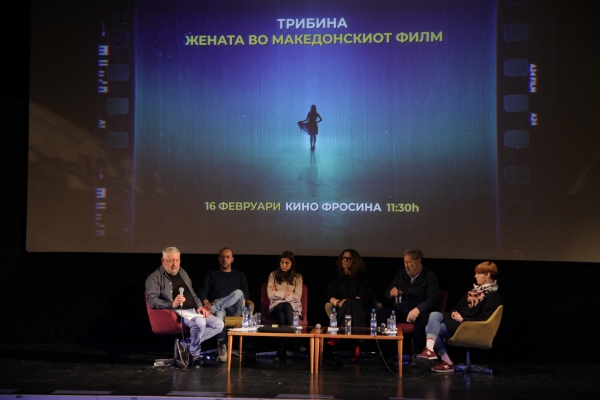 FORUM: WOMEN IN MACEDONIAN FILMS